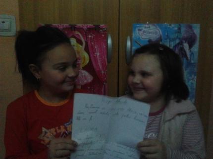 Laura (stanga) si Ilaria (dreapta)