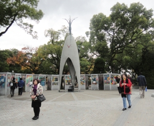 Children's Peace Monument from Hiroshima